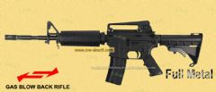 M4A1 Full metal GBB by WELL G16A2